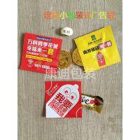 创意安全套广告袋内容物为、金币巧克力、薄荷糖、花种子规格为7*7