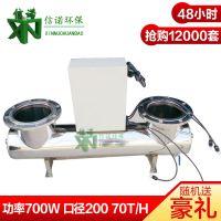 信诺专业生产紫外线灭菌器管道式560瓦7支紫外线消毒灯含电控柜出厂价