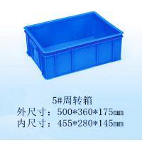 供应广西塑料周转箱|南宁胶筐|海迪塑料水果筐等厂家直销