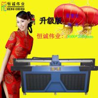 广东艺术挂钟uv打印机 有机玻璃彩印机 厂家直销
