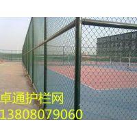 成都屋顶用防护栏网,镀锌防护栏网,焊接安全防护栏网,防护栏网厂家