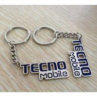 北京哪里有订做金属钥匙扣的厂家?上海广告钥匙扣生产工厂