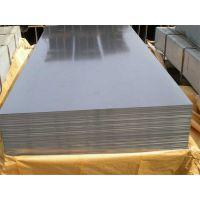 现货50Mn2合金钢 50Mn2结构钢 50Mn2钢板 钢材