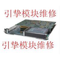 思科WS-X4548-GB-RJ45V维修,思科模块维修,电源模块维修