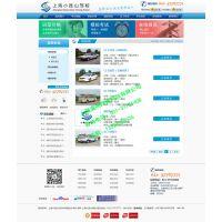 松江8年建站经验的网络公司,松江网站建设,企业网站制作公司