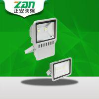 正安防爆ZAD232 LED透光灯/LED泛光灯/LED工矿灯