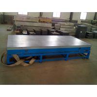 航星铸物生产各种规格高精度铸铁平板 铸铁平台