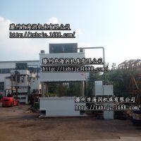 全新定制 Y32-1500T四柱多功能复合材料模压成型液压机