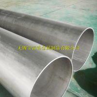 江苏厂家现货S31803不锈钢管双相钢大口径不锈钢管