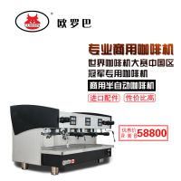 Saeco/喜客RI9752意式全自动咖啡机家用咖啡机商用机飞利浦
