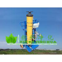 进口替代滤油机FC系列移动式滤油装置 FC25-380-03-Z-C高效油液过滤车