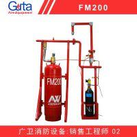Asenware 组网形 /柜式七氟丙烷灭火系统 消防气体灭火系统 FM200