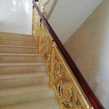 经典酒店K金铝艺术楼梯护栏