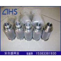 厂家供应 创新烧结滤芯 高效固液分离烧结滤芯