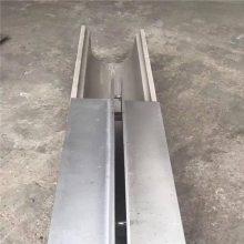 金聚进 梯步上铺装隐蔽不锈钢雨篦子做法