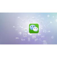 北京专业的微信公众号、APP开发和代运营公司