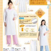 日本护士服 护士服定制 分体护士服 护士服加工 环诚服装定制