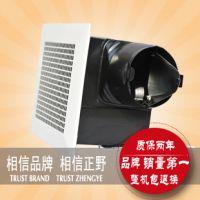 供应广东正野电器出品的正野排气扇怎么样?