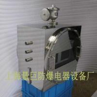 不锈钢防爆仪表箱 精密防爆仪表控制箱 非标防爆电器专家电表箱