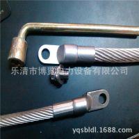 厂家批发供应高铁专用不锈钢连接线35mm2