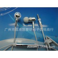 金属手机耳机 麦克风外壳是铝的 高弹线 适用于苹果手机、htc手机
