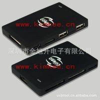 USB Combo 2.0版 多合一COMBO读卡器HUB组合 超薄款 厂家批发