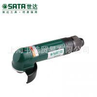 SATA世达2寸气动切割机02542 轻巧耐用 3个月保用狭小空间的切割