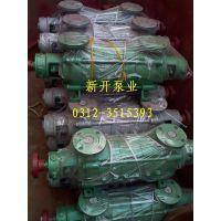 供应石家庄工业泵新开(集团)泵业有限公司1.5GC-5*7多级泵