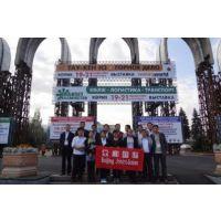 2015年哈萨克斯坦国际工程机械展览会