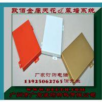 重点推荐户外金属建材/高品质幕墙专用/进口氟碳防脱色装饰铝单板