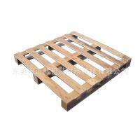 东莞销售木制松木熏蒸卡板 东莞底价销售木制木板