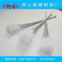厂家供应清洁条刷、专业优质钢丝条刷、试管毛刷