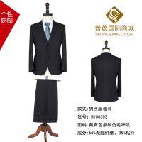 定做西服|高档男士西服套装|太原西服定做厂家-善德国际商城