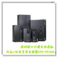 台达变频器VFD450CP43S-21工作原理