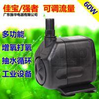 家用多功能三合一循环潜水泵佳宝强者AP-3500鱼缸超静音抽水泵60w