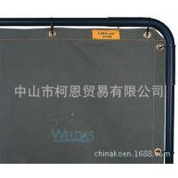 WELDAS 威特仕55-9466防火阻燃帆布不透光防护屏,1.74x1.74m