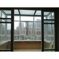 郑州新耀门窗封阳台/55、70断桥铝合金门窗/封露台