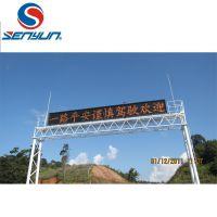 交通诱导屏|LED显示屏|可变信息情报板|交通诱导屏价格|