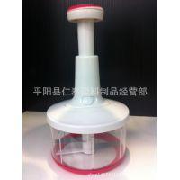 厂家直销 外贸厨房小工具 免电手压式切剁器 搅拌器 多功能切菜器