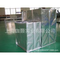 专业定制生产高品质防潮铝箔复合膜/铝箔立体袋/铝塑膜