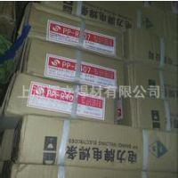 上海电力PP-J507CrNi E7015-G低合金钢焊条 结构钢焊条2.5|3.2|mm