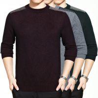 2014冬季新款韩版圆领男士貂绒 中老年保暖加厚男式毛衣羊绒衫
