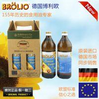 葵花籽油公司、葵花籽油供应商、葵花籽油进口商