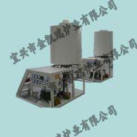 金凯瑞炉业小型高温炉 热处理立式炉 电窑炉
