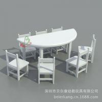 贝尔康BEK5-81C白色半圆木桌