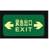 贵阳马路标牌安装施工队 警示牌反光牌指示牌生产批发公司