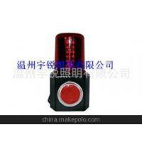 FL4870LZ2多功能声光报警器,FL4870LZ2,报警器