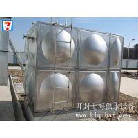 开封七海供水设备专业生产304不锈钢水箱