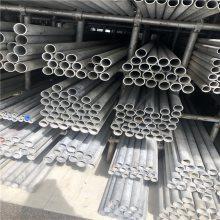 【金聚进】直销321不锈钢管材 材质齐全不锈钢管材