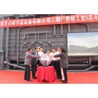 供应黑龙江清华同方煤炭工业余热回收再利用系统